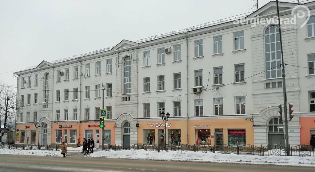 Дом где жил Д. Карбышев в Сергиевом Посаде