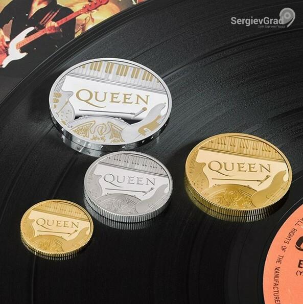 в британии выпустили монеты в память о группе queen 1.jpg