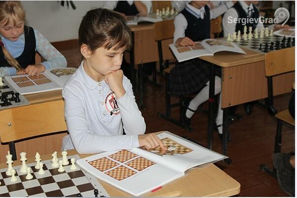 Шахматы в школе 3.jpg