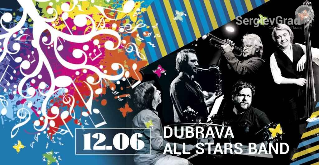 Dubrava All Stars Band