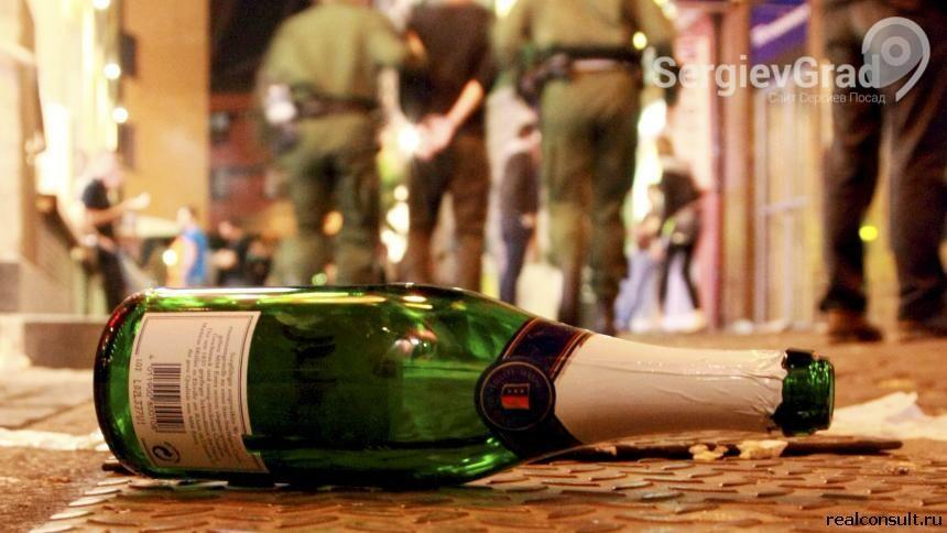 антиалкогольная пропаганда в сергиевом посаде