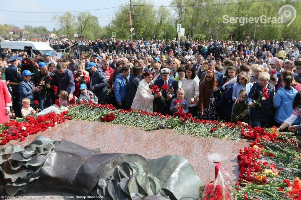 Бессмертный полк Сергиев Посад фото