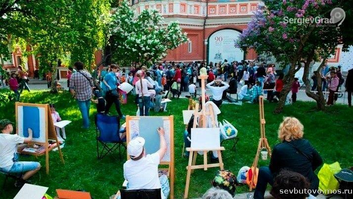 арт фестиваль москва париж москва 14-23 июня.jpg