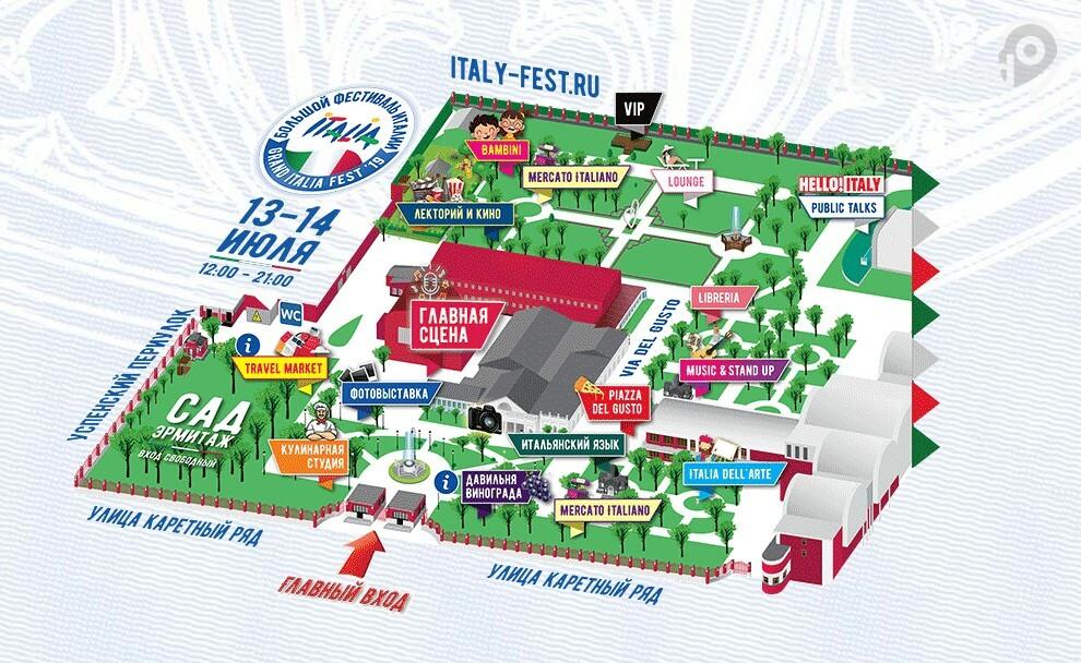 карта Большого Фестиваля Италии Grand Italia Fest.jpg