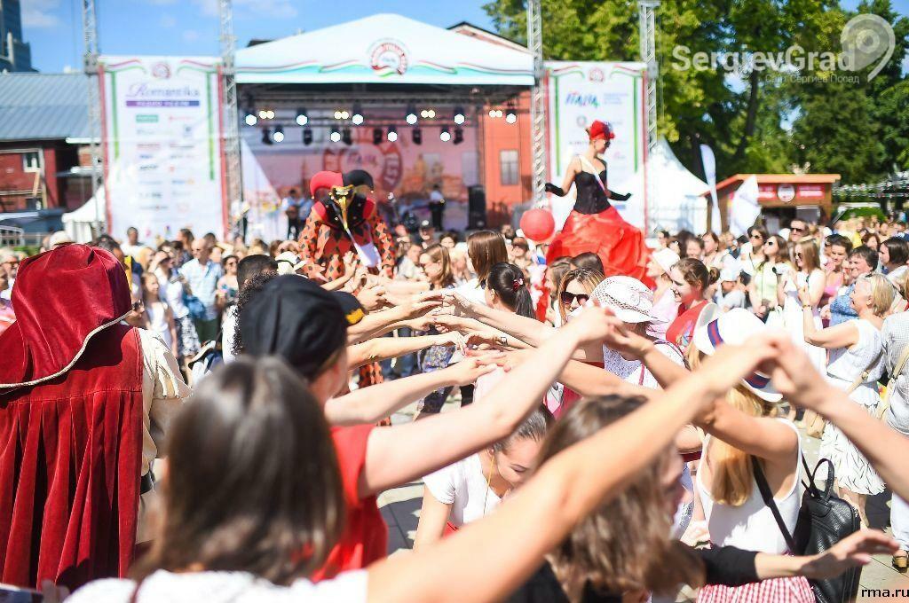 Большой Фестивал Италии Grand Italia Fest 3.jpg