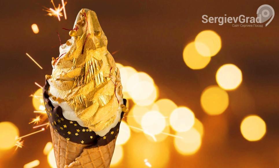 фестиваль мороженое коллекция 2019-2020 в технограде 2019.jpg