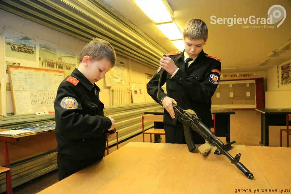 кадетские классы в школах