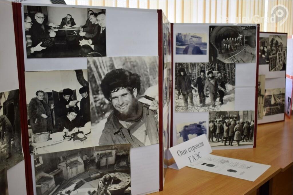 музей загорская гаэс богородское.JPG