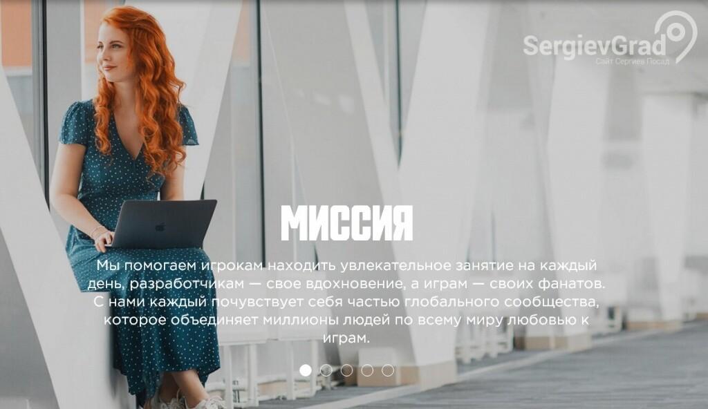 Mail.ru объединила все свои игровые проекты в один - My.Games