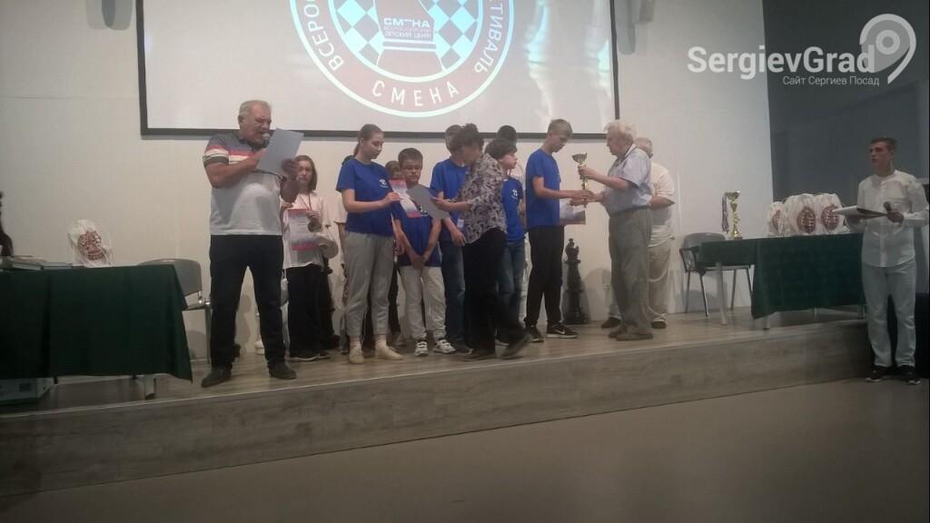 шахматный турнир им Карпова Сергиев Посад.jpg