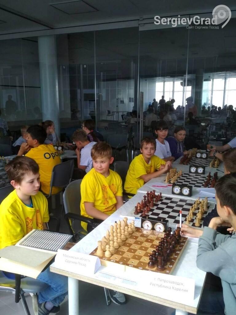 шахматный турнир им Карпова.jpg