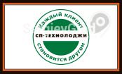 «СП Технолоджи»