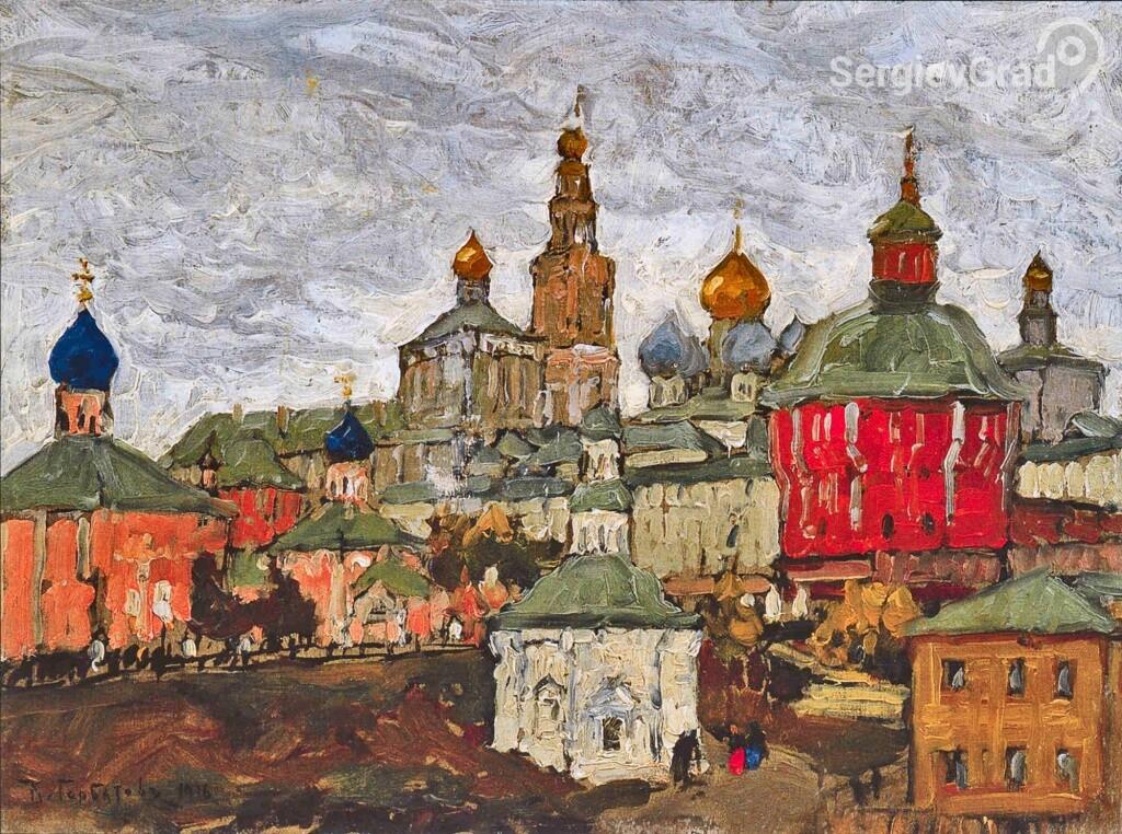 Троице-Сергиева Лавра, Константин Горбатов