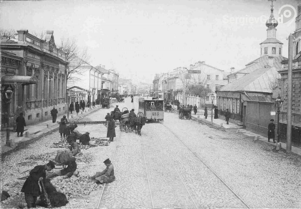Арбат 1900-е годы