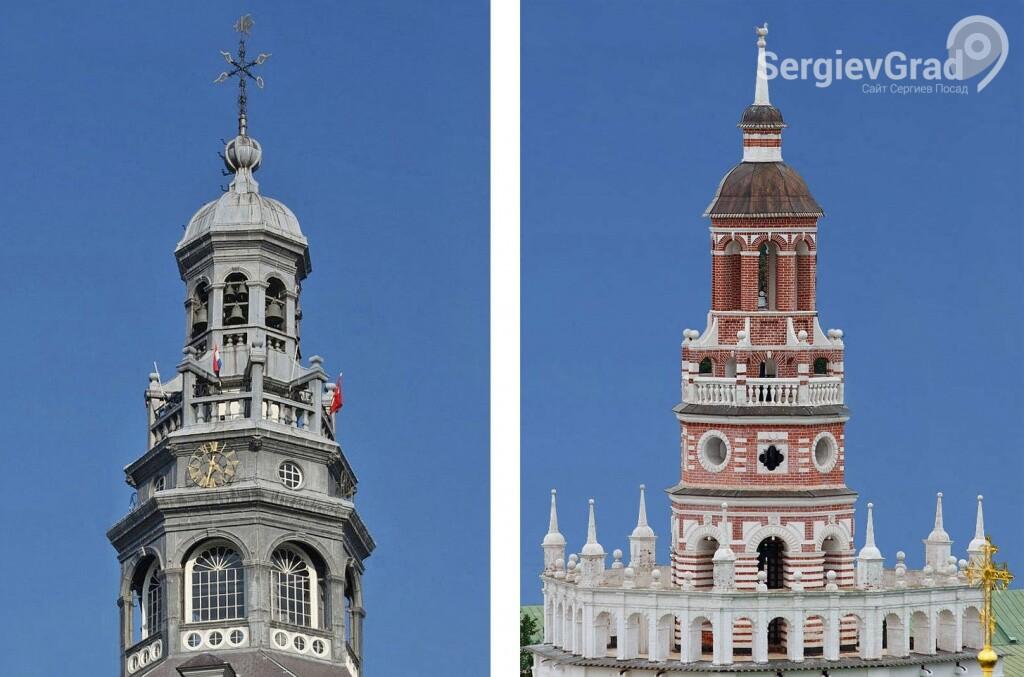 сравнение башен маастрихт сергиев посад