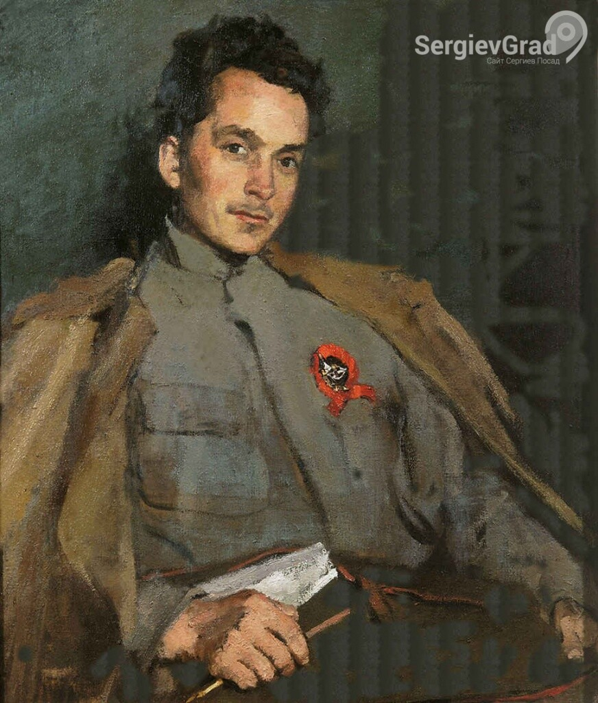портрет Фурманова малютин