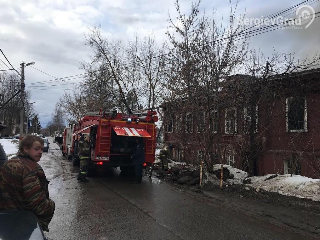 Новости Сергиева Посада Пожар 1.jpg