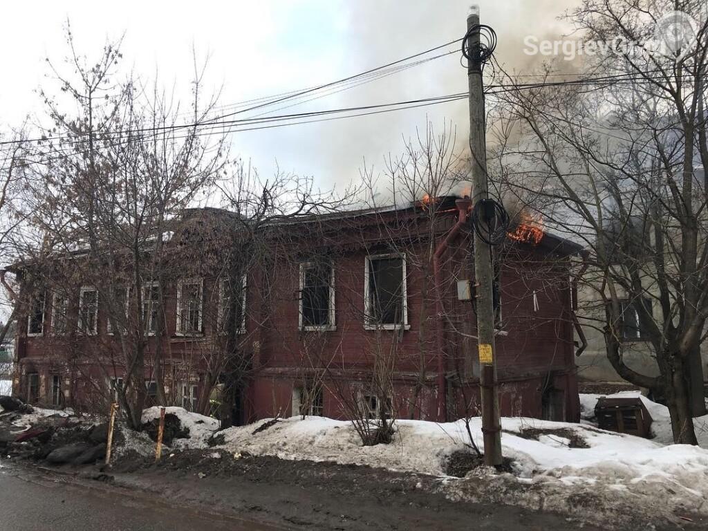 Новости Сергиева Посада Пожар 2.jpg
