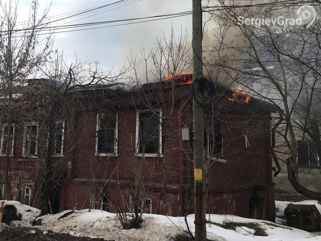 Новости Сергиева Посада Пожар.jpg