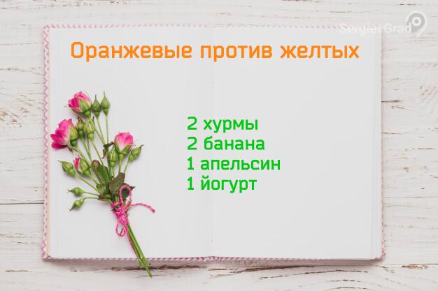Смузи 10.jpg