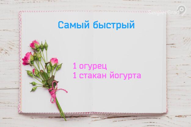 Смузи 3.jpg