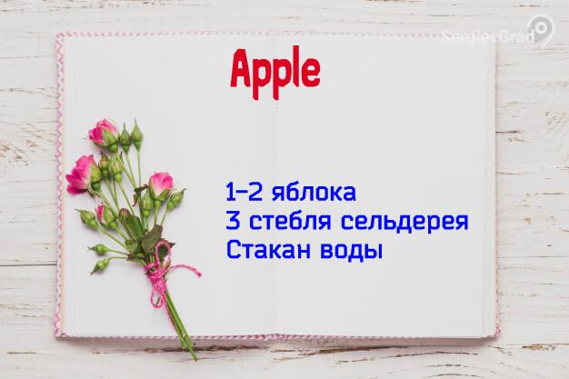 Смузи 4.jpg
