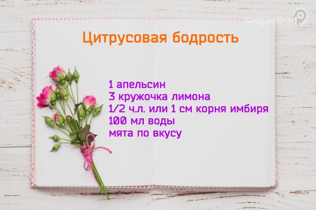 Смузи 6.jpg