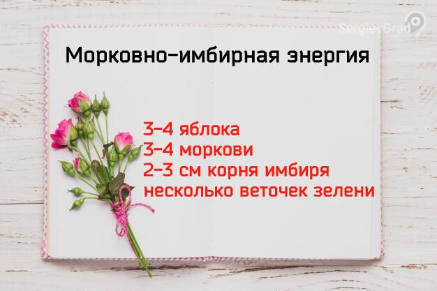 Смузи 8.jpg