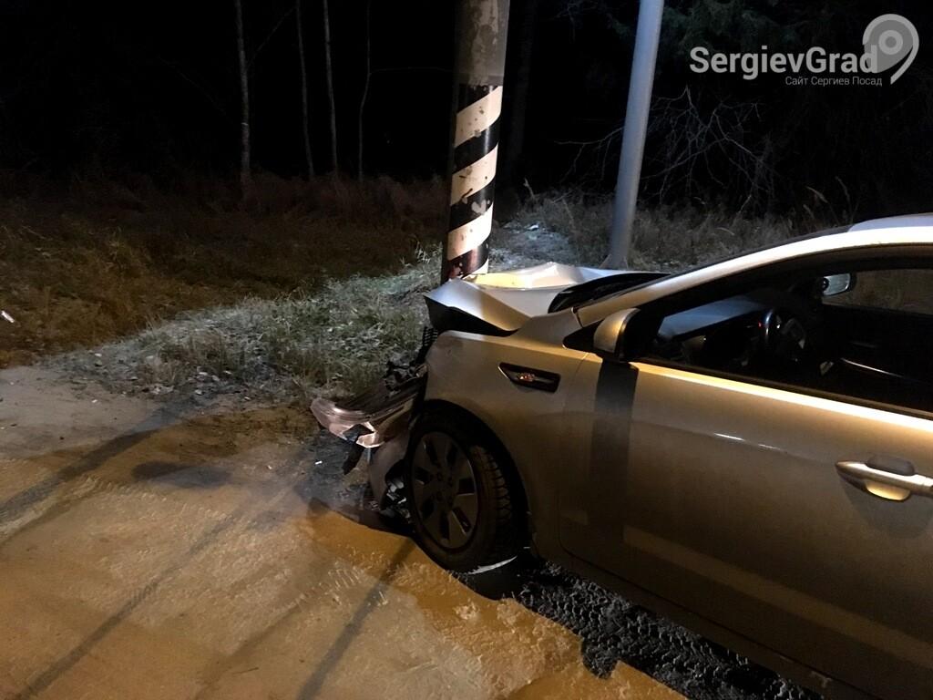 Авария, автомобили, езда, дорога, осторожно