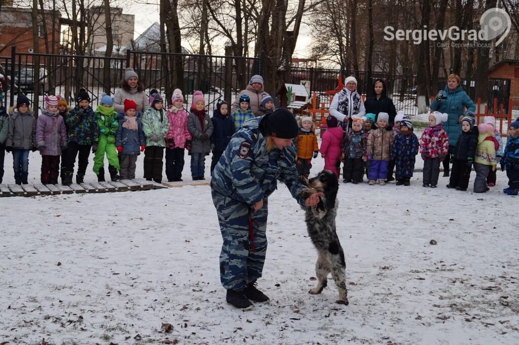 """Сотрудники полиции провели в детском саду акцию """"Знакомьтесь, кинолог!"""""""