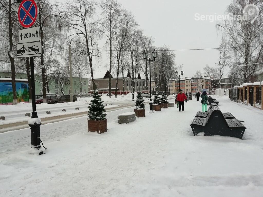 улица Сергиевская