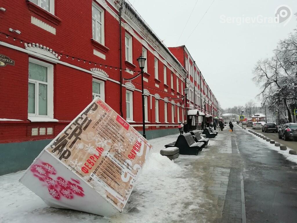 улица карла маркса сергиев посад