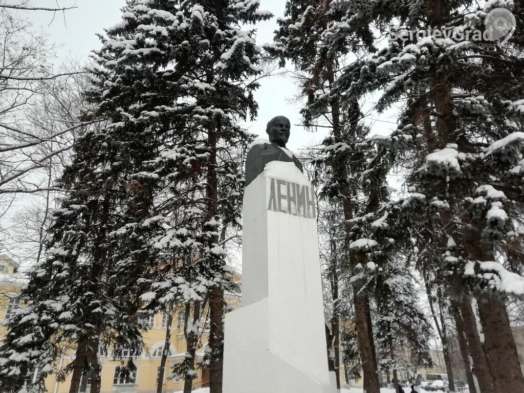 памятник Ленину Сергиев Посад