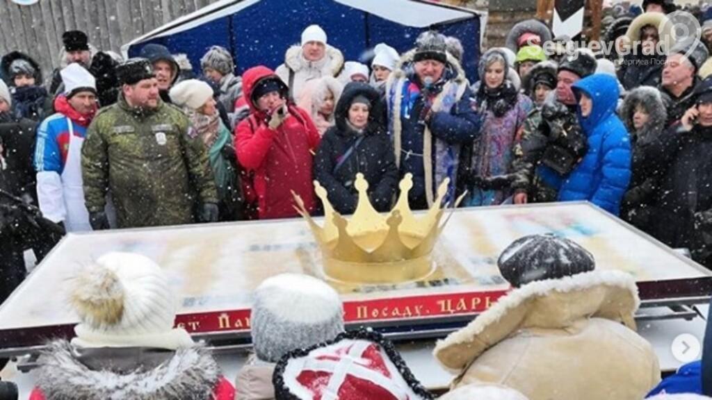 Царь-холодец из Павловского Посада