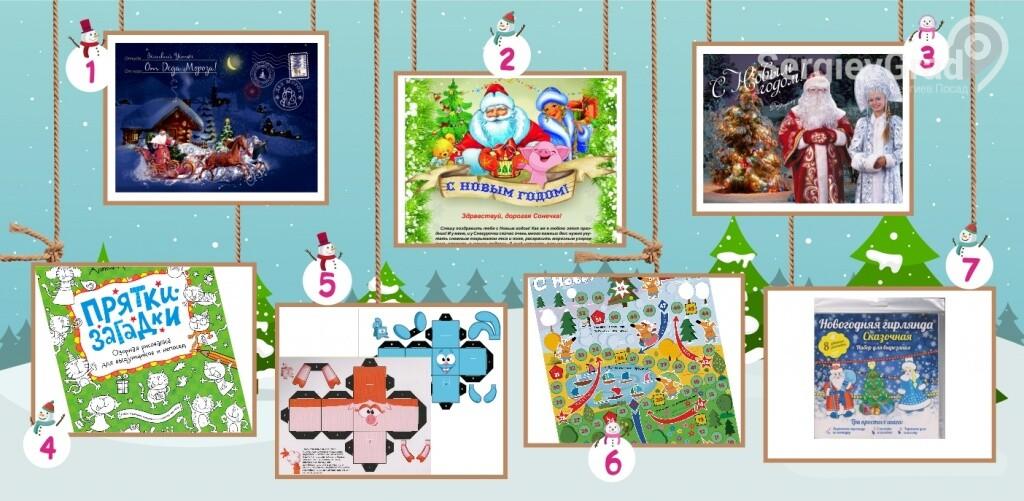 Купить подарок ребенку на новый год, что выбрать