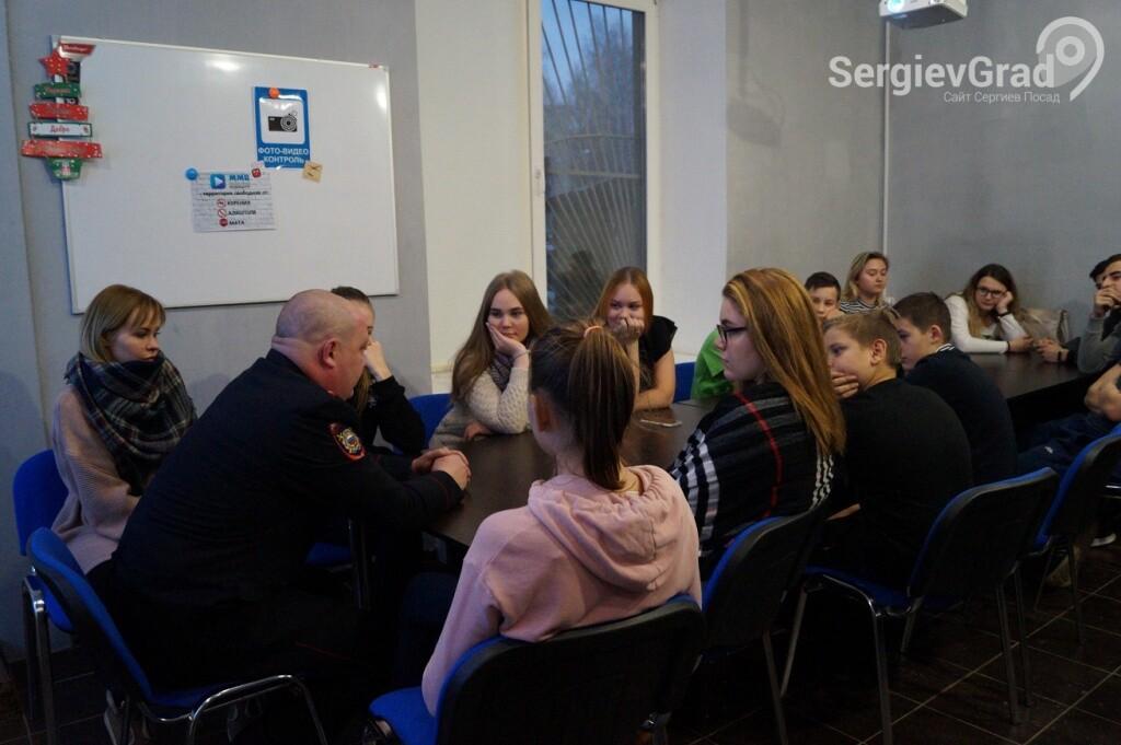 Сергиев Посад 1 (1).JPG