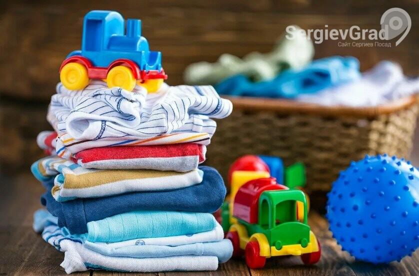 Обмен детскими вещами и игрушками в Сергиевом Посаде, фото-1