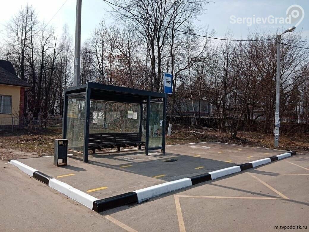 В Подмосковье на 900 автобусных остановках нанесли разметку о соблюдении дистанции, фото-1