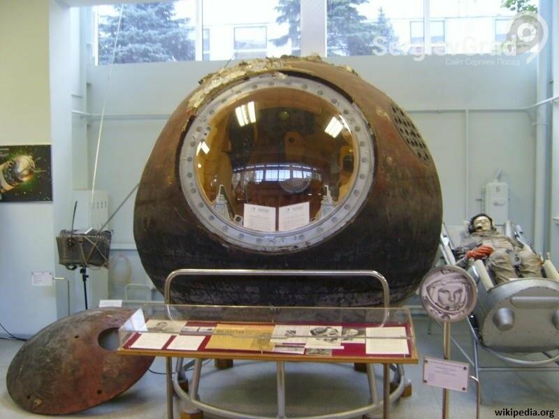 Спускаемый аппарат космического корабля «Восток» в музее РКК «Энергия». Крышка, отделившаяся на высоте 7 километров, падала на Землю отдельно, без...