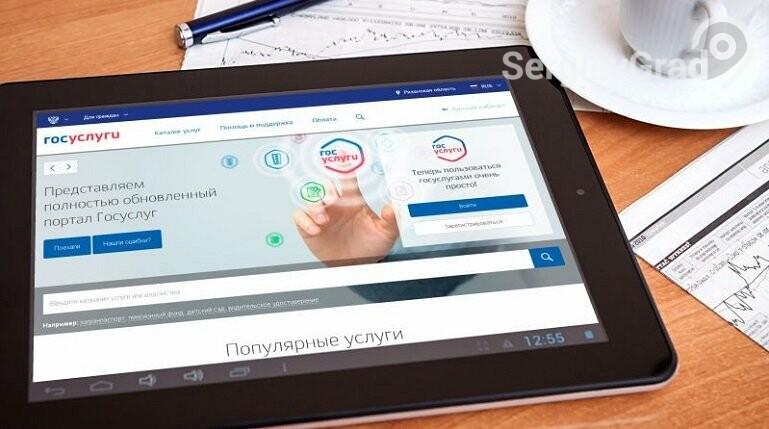 Как в Московской области оформить электронный пропуск через мобильное приложение, SMS и портал «Госуслуги», фото-4