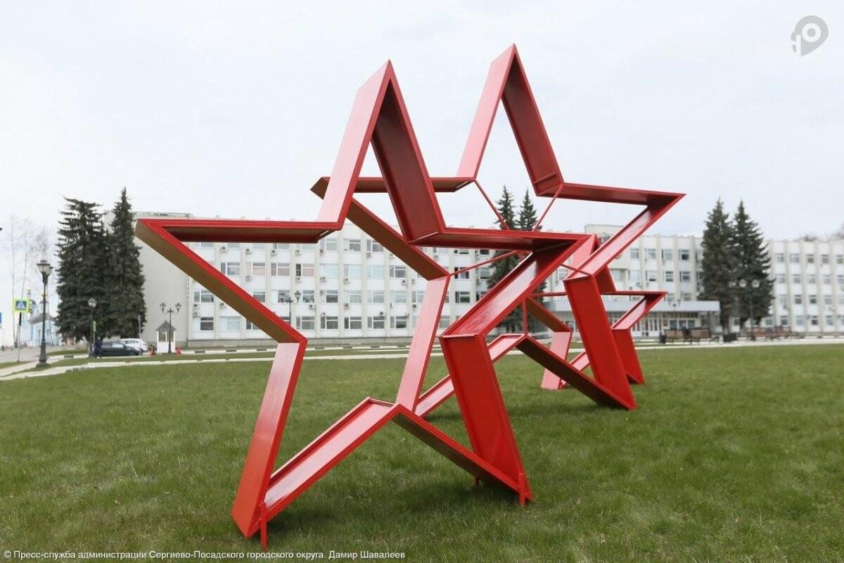 Сергиев Посад украшают к Дню Победы, фото-1