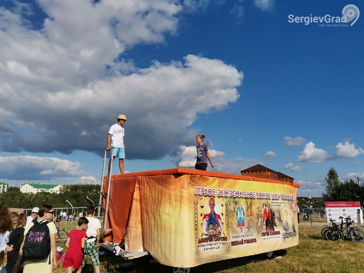 Фестиваль «Русский мир – 2020»: как это было в Сергиевом Посаде, фото-2