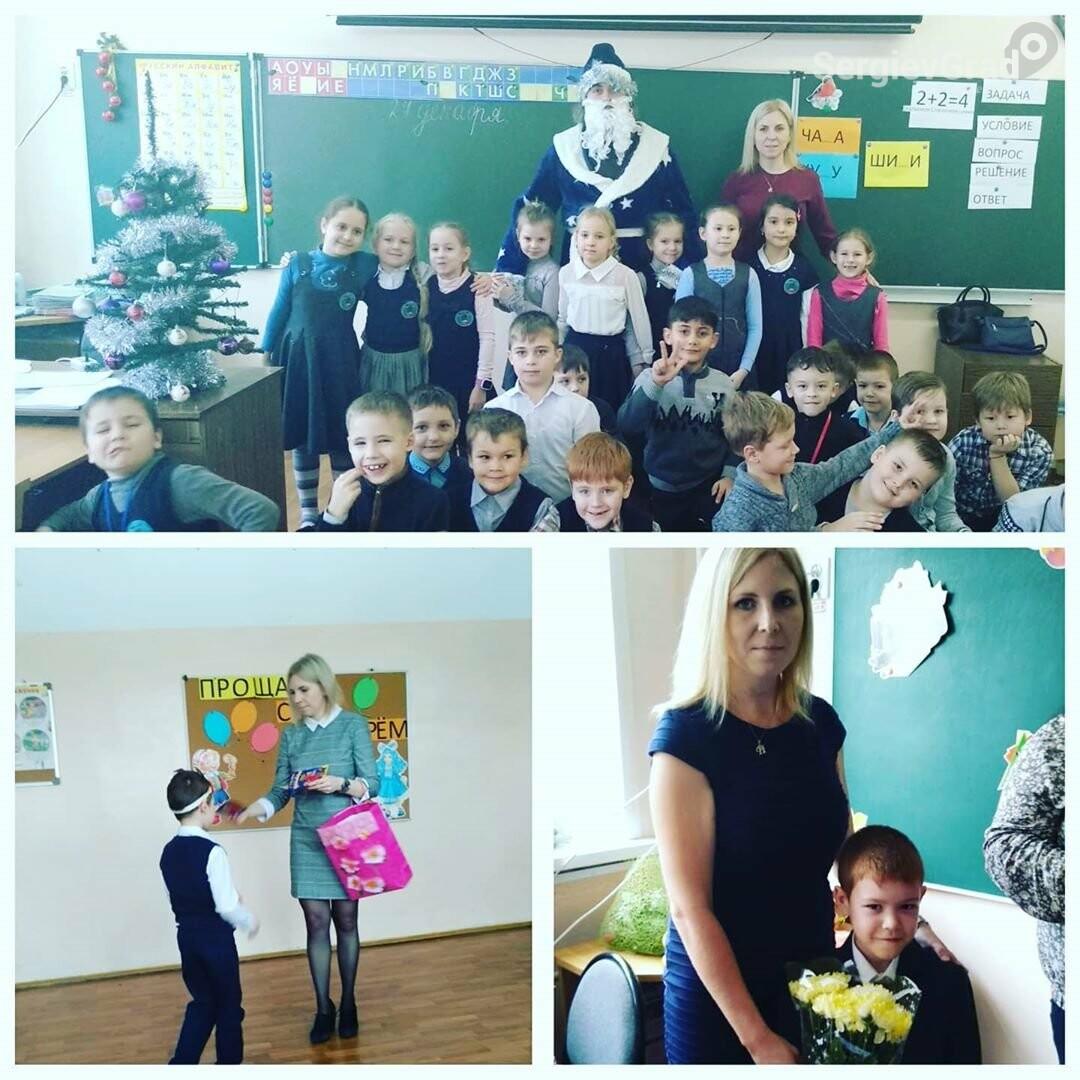 Кирюшкина Надежда Александровна – победитель конкурса «Любимый учитель – 2020», фото-1