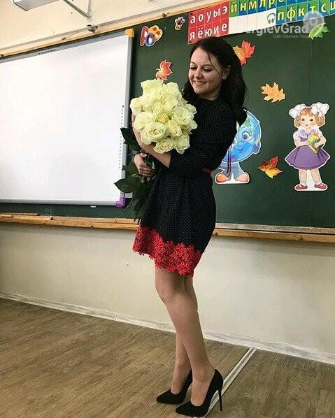 Климова Алёна Игоревна  – участник конкурса «Любимый учитель – 2020», фото-1