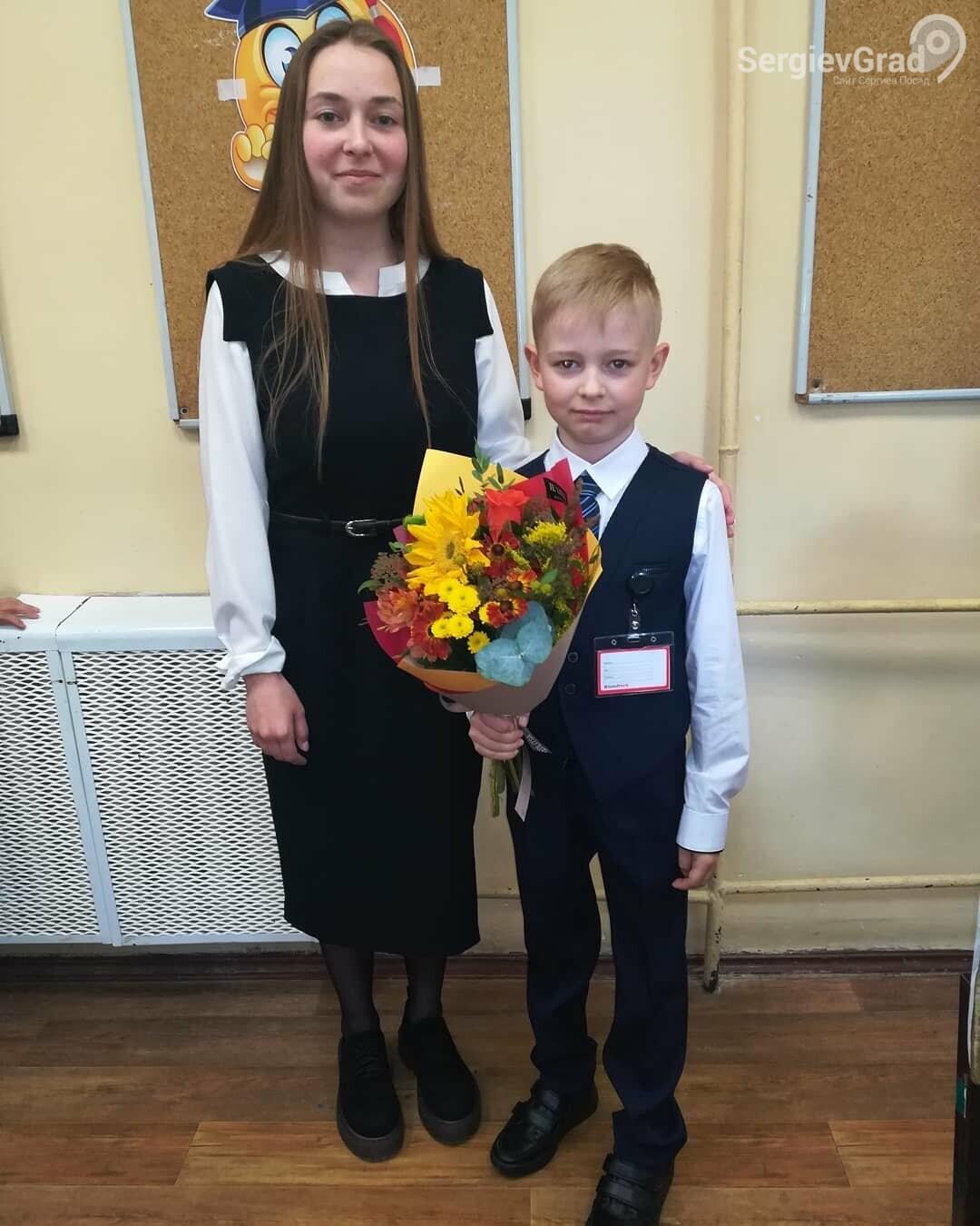 Аббакумовская Алина Романовна – участник конкурса «Любимый учитель – 2020», фото-1