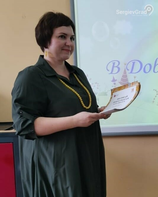 Мозикова Ольга Александровна – участник конкурса «Любимый учитель», фото-1