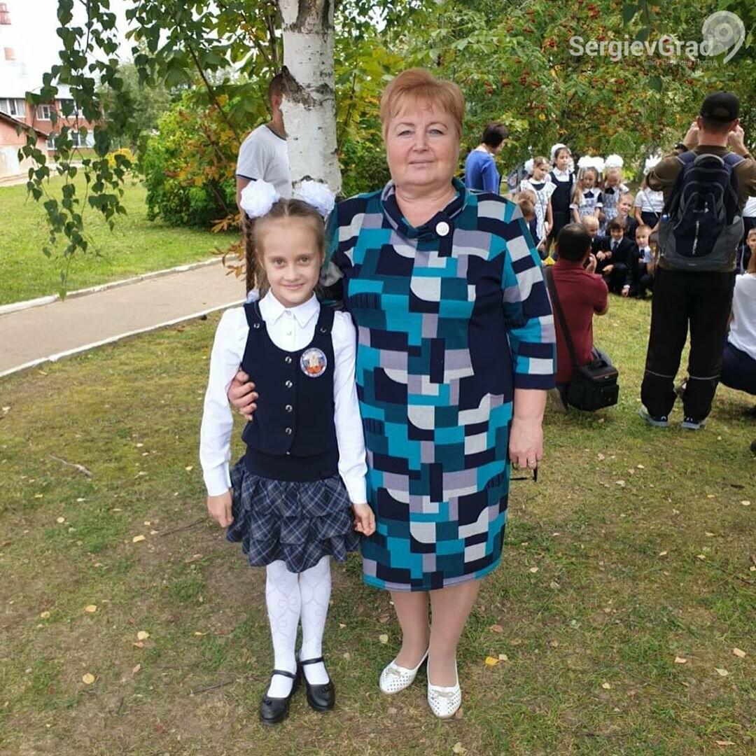 Титова Светлана Григорьевна, учитель начальных классов, МБОУ «СОШ №28», фото-1