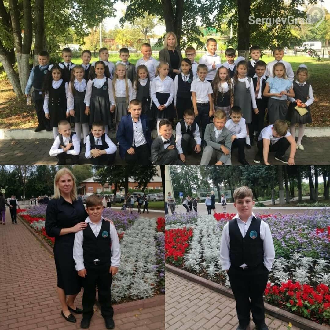 Кирюшкина Надежда Александровна – победитель конкурса «Любимый учитель – 2020», фото-2