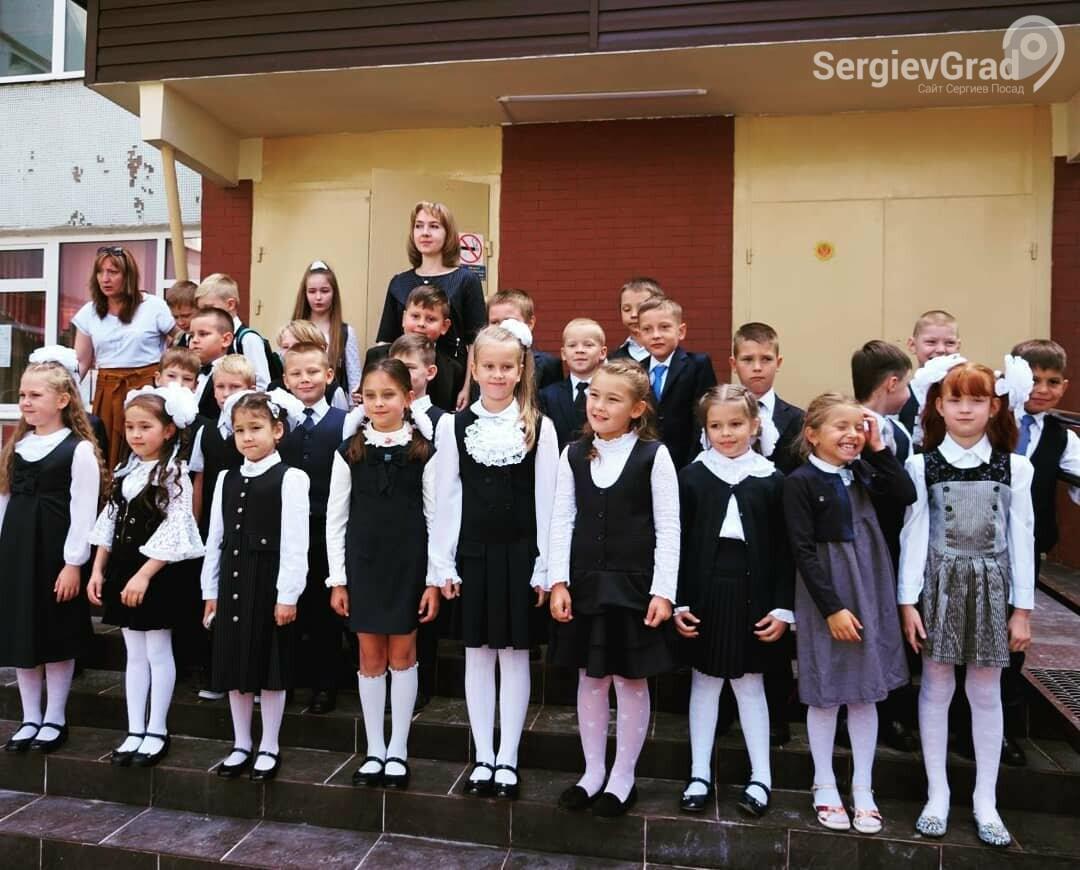 Шарова Светлана Анатольевна – участник конкурса «Любимый учитель», фото-1