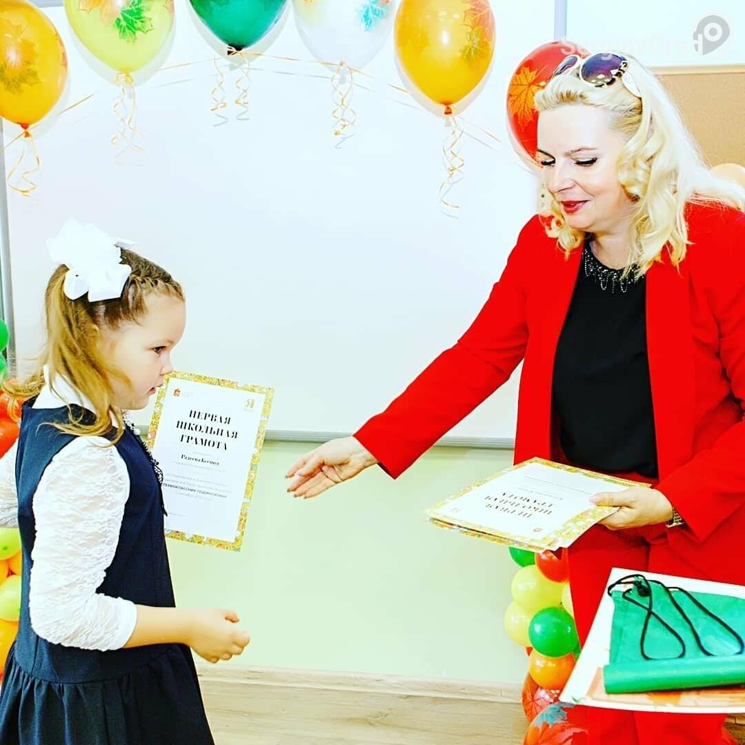 Бурова Ирина Михайловна – участница конкурса «Любимый учитель», фото-2